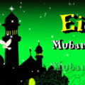 Eid Al Firt