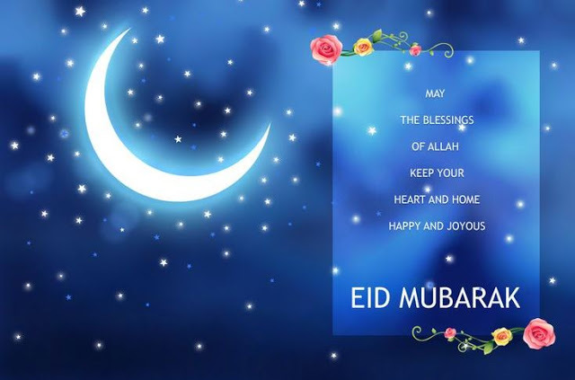 Eid 2019 Quotes With Images