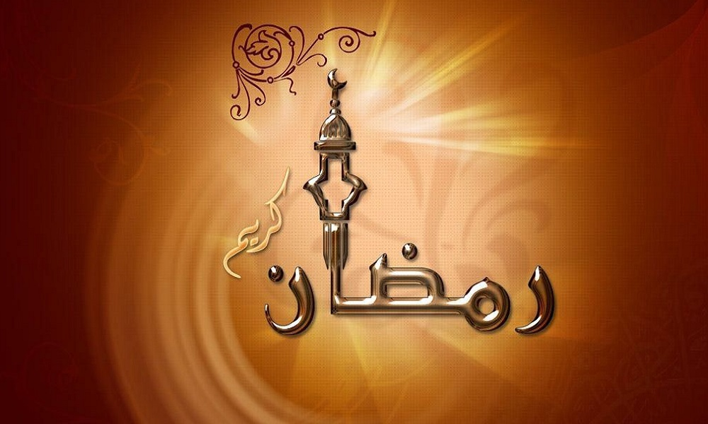 Happy Ramadan 2019 Wallpapers For PC