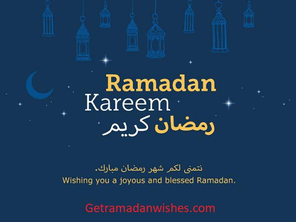 Happy holidays of Ramadan and vows of Ramadan Kareem