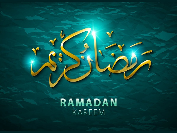 Greetings from Ramadan in Arabic