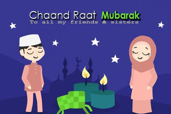 Ramzan ka Chand Mubarak k SMS download krain