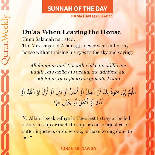 Sunnah to follow in daily life (7)