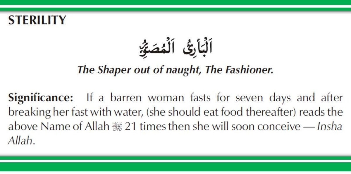 Duas to Recite During Pregnancy (2)
