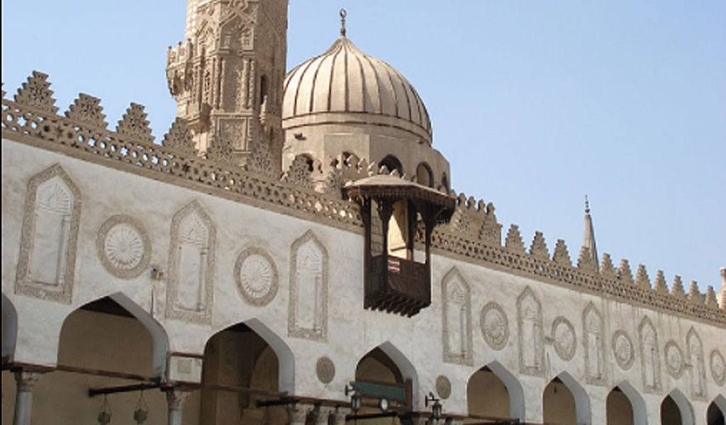 Top Islamic Universities in the World (4)