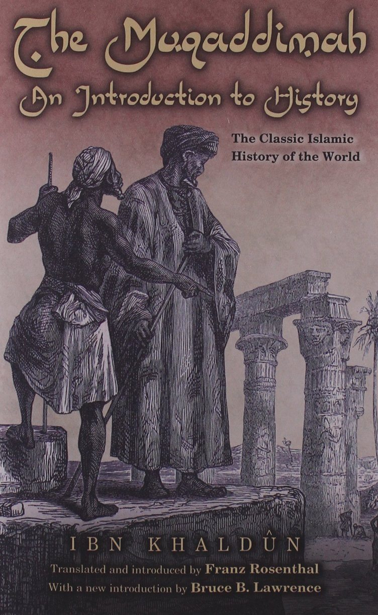 Best Islamic History Books (7)