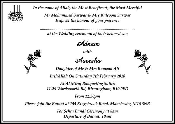 islamic wedding invitation cards for muslims