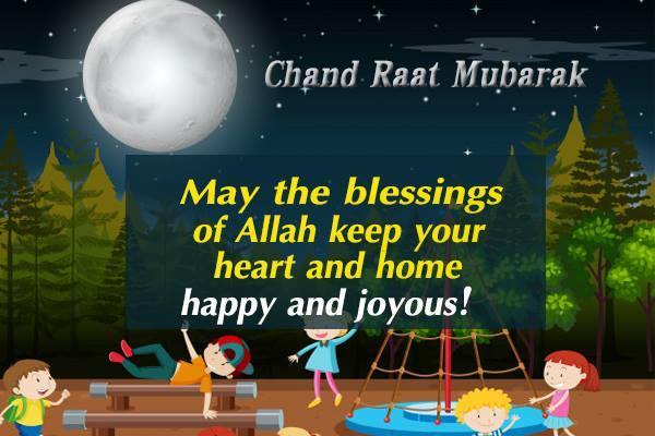 Chand Raat Mubarak Images Download 2019