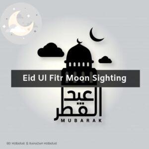 Eid Ul Fitr Moon Sighting 2019 happening soon