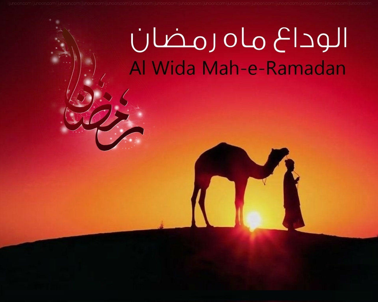 Happy Alvida Mahe Ramadan 2019 Wishes Sms Quotes Whatsapp Status Dp Images Pics