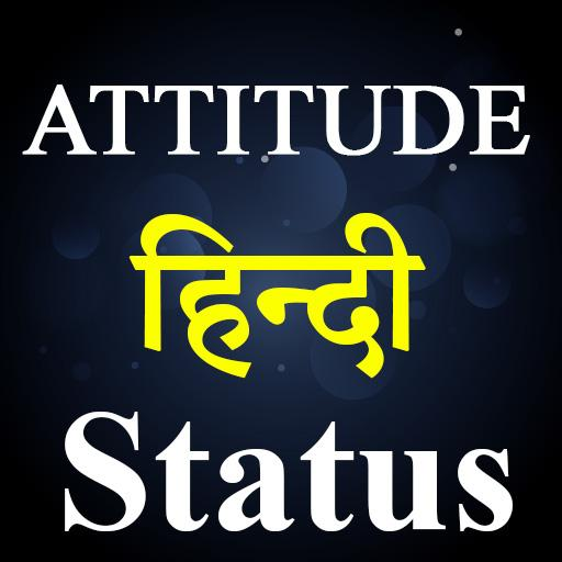 Photo of 444+ [BEST] Hindi Attitude Status | एटीट्यूड स्टेटस (2019)