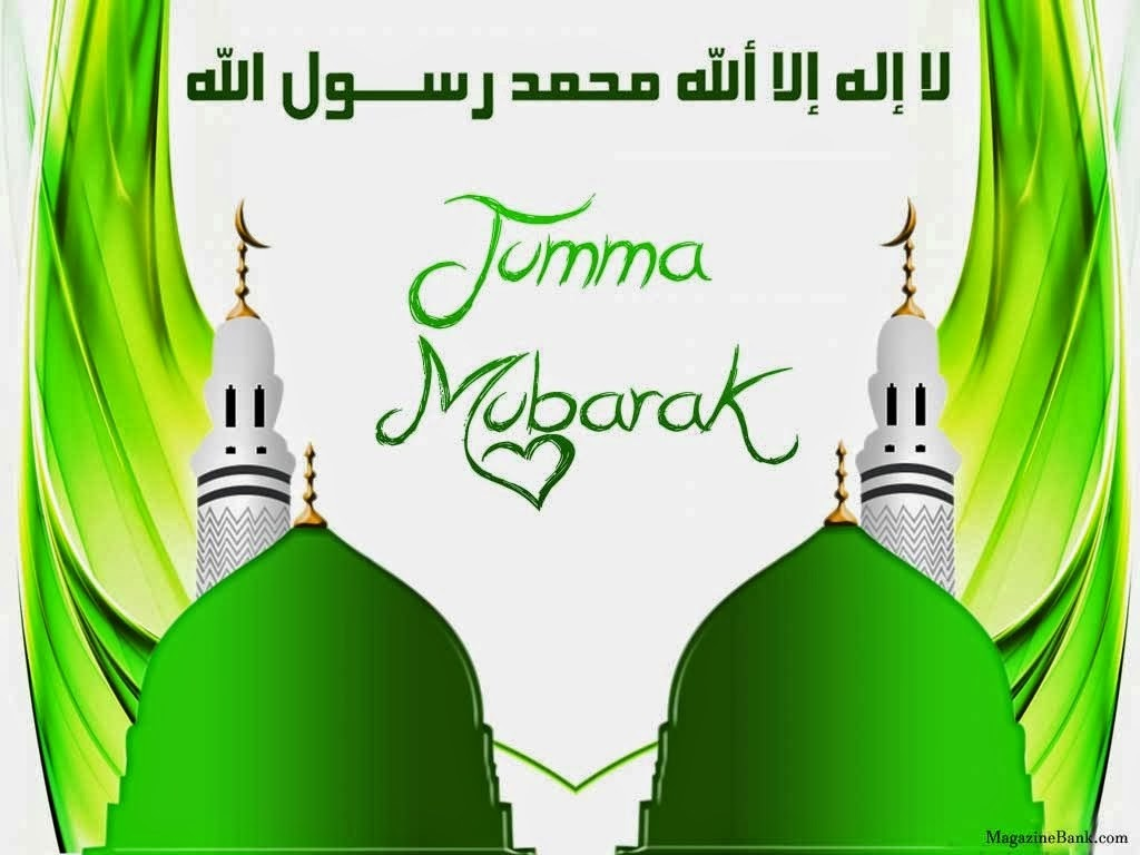 Photo of 175+[Best] Jumma Mubarak Quotation, Status, Images, Pic, Gifs, Dua & DP