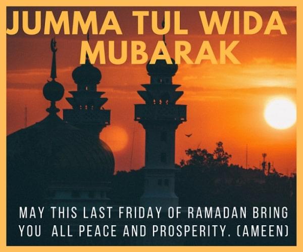 Jumma Tul Wida (Last Friday of Ramadan) Mubarak Images Nawafil Gifs SMS 2019