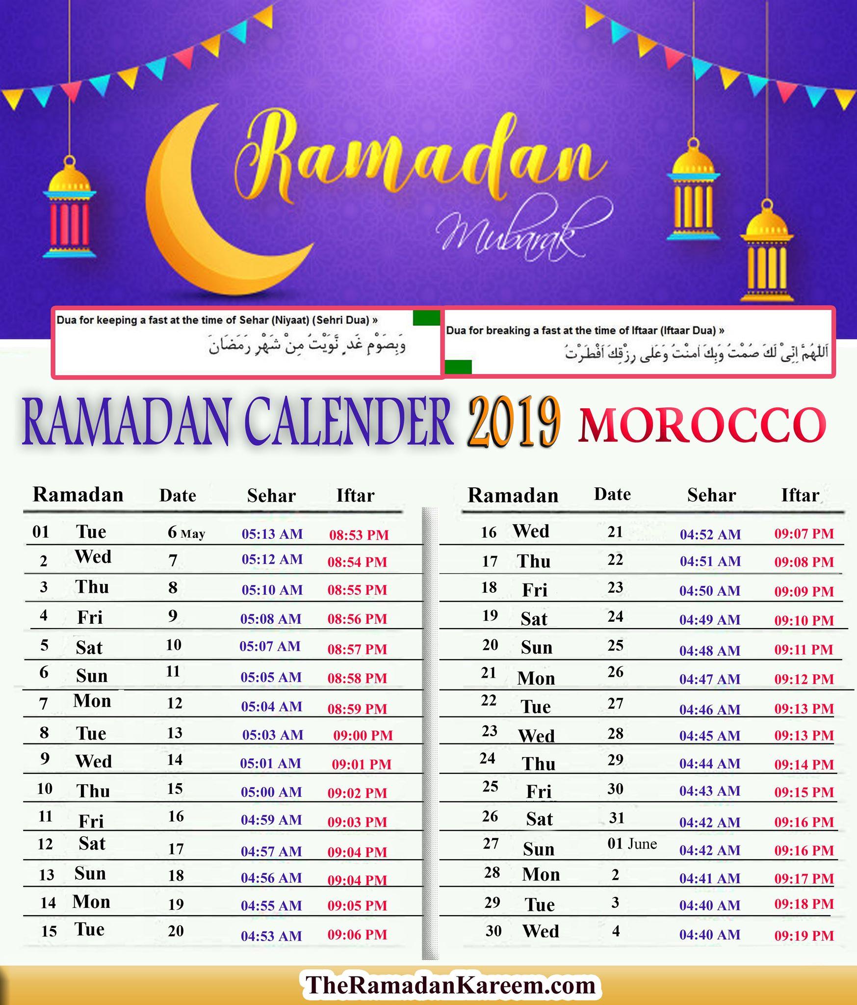 Morocco Ramadan Timetable Calendar Download 2019 PDF IMAGE