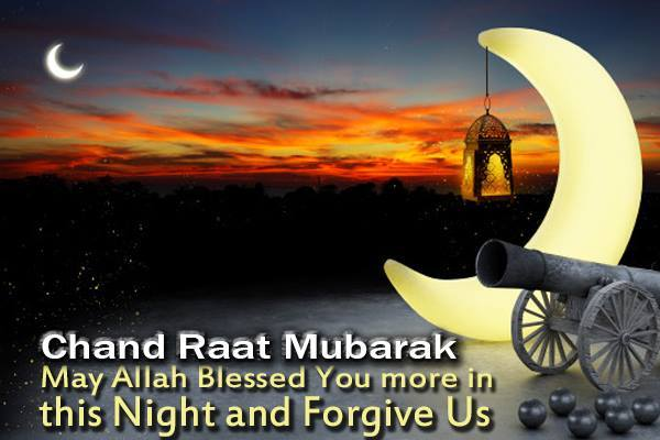 150+ BEST* Ramadan Mubarak Status, Wishes, Greetings, Shayari (2019) 4