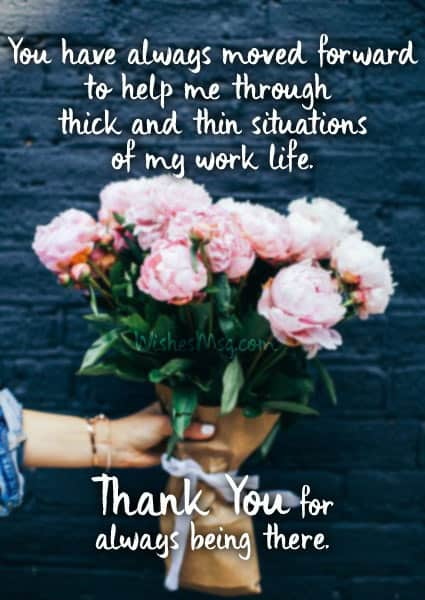 Thank You Messages for Colleagues & Appreciation Note 1