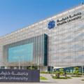 Top Islamic Universities in the World (5)