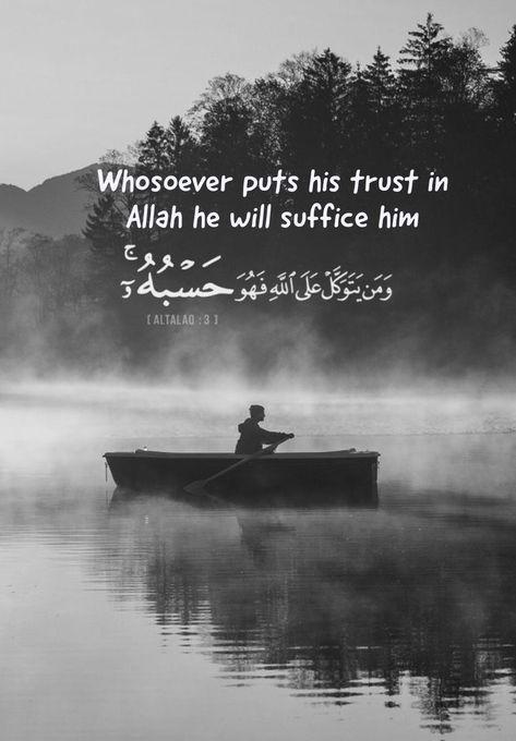 Surah Yusuf lessons (7)