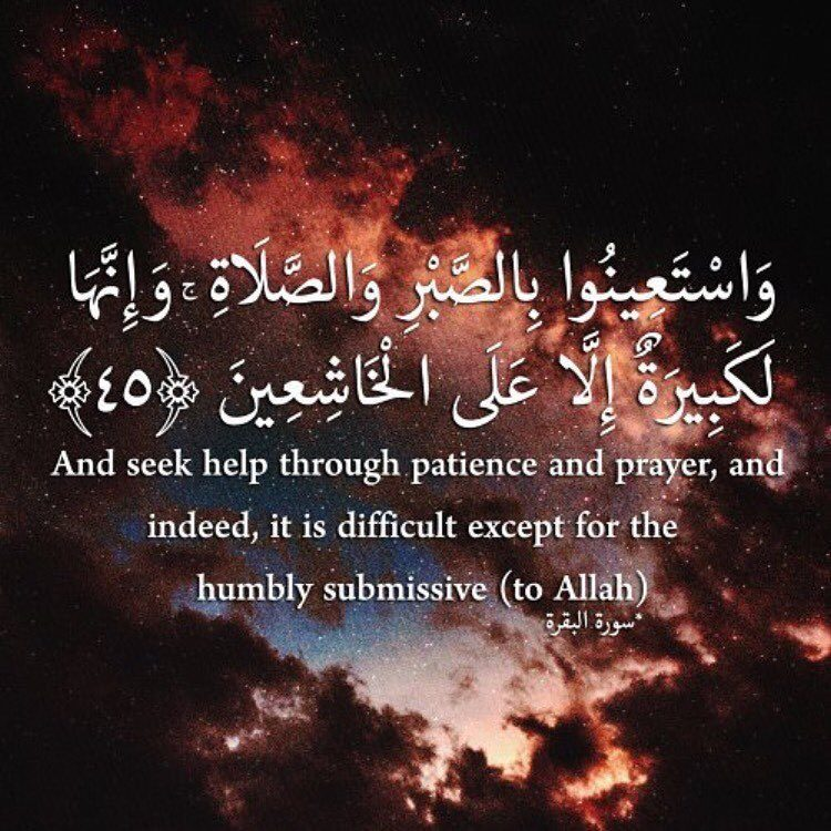 Life Lessons from Qur'an (3)
