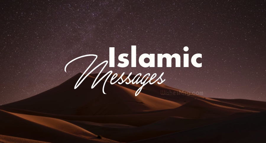 Islamic Messages About Life, Inspiration & Hard Times