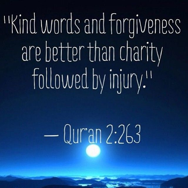 Islamic Quotes on Kindness (6)