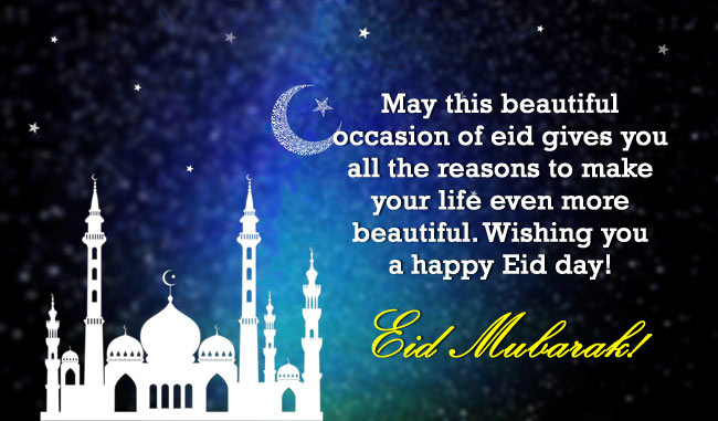Eid Ul Adha Wishes & Messages 2019 1
