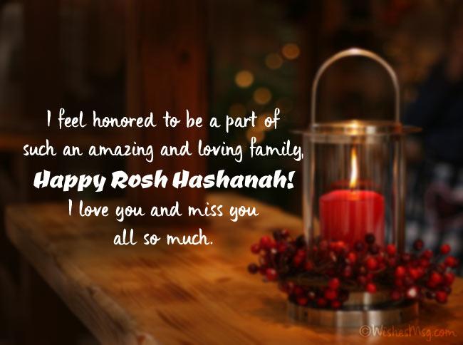 Shana Tovah wishes family