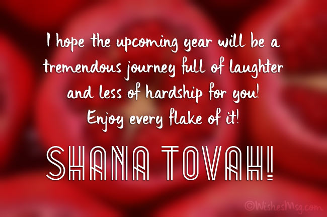 Messages from Rosh Hashanah for friends