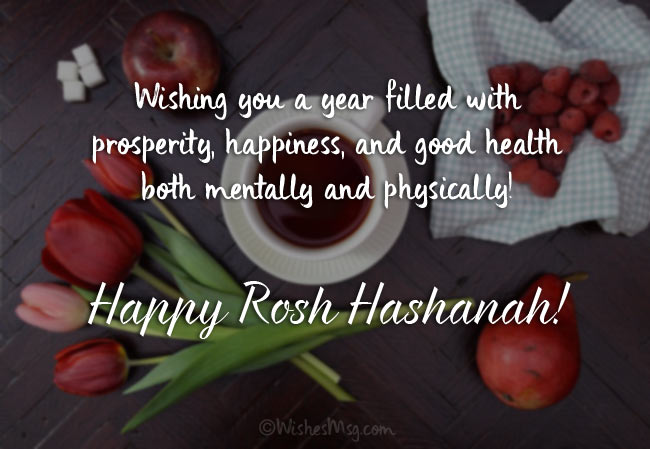 Rosh Hashanah Wishes - Jewish New Year Messages and Quotes ...