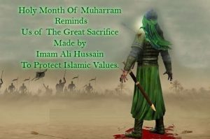 1568719562 355 20 Muharram Quotes Wishes and Status Ideas With Images - 20 Muharram Quotes, Wishes and Status Ideas With Images
