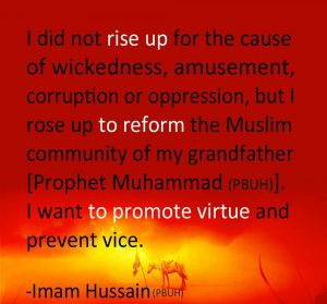 1568719562 862 20 Muharram Quotes Wishes and Status Ideas With Images - 20 Muharram Quotes, Wishes and Status Ideas With Images