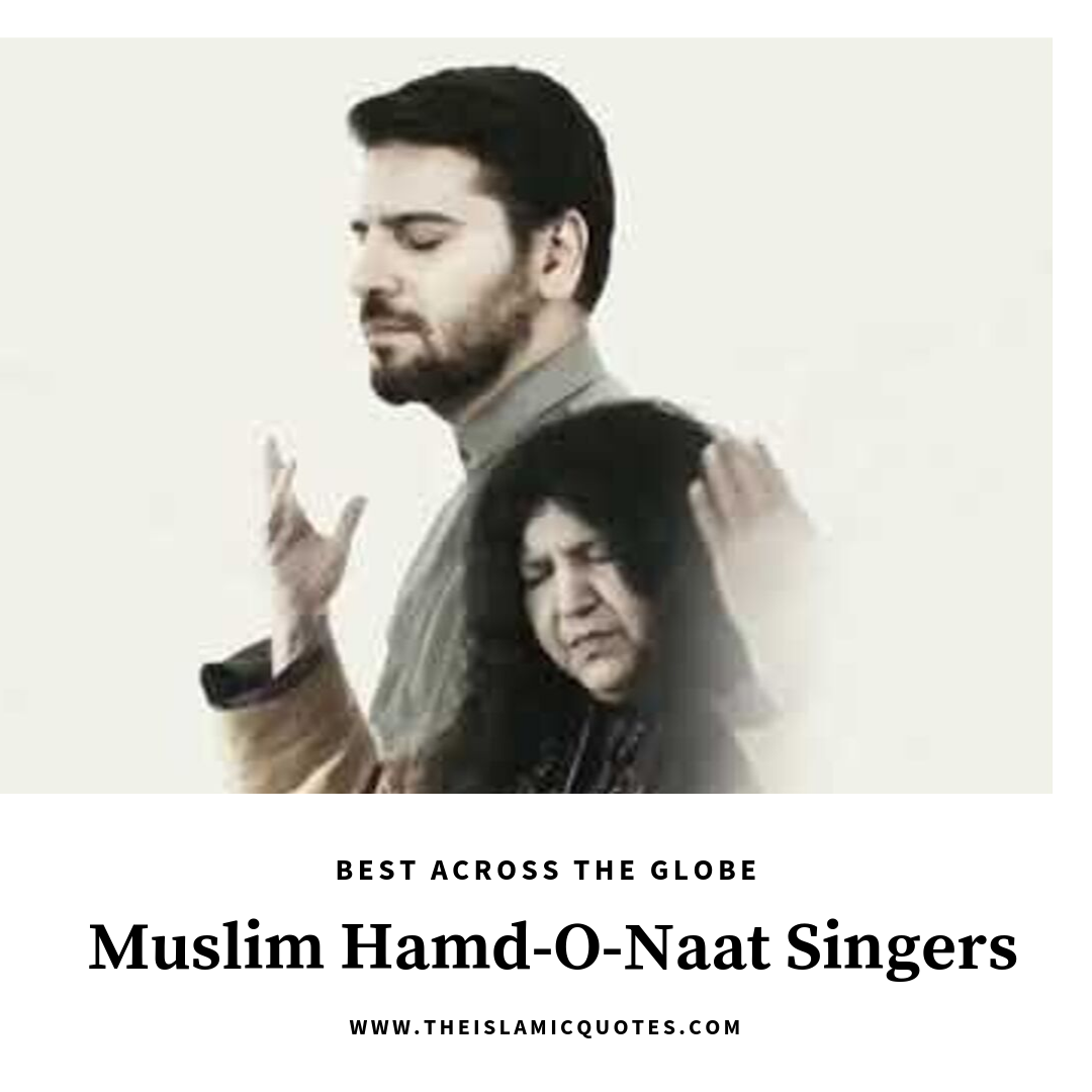 Photo of Top 10 Muslim Hamd & Naat Singers With Most Soulful Voice