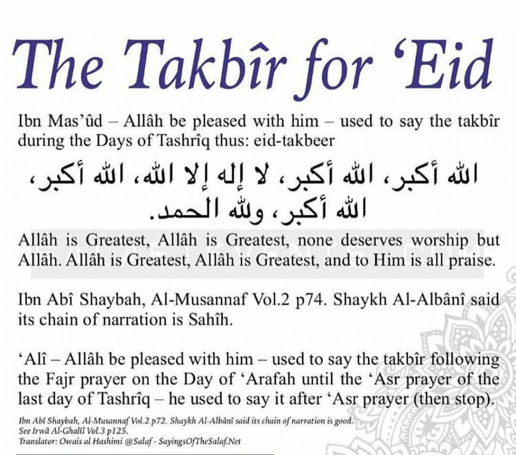 1570622756 332 Sunnah Acts For Eid 12 Sunnahs To Follow On Eid - Sunnah Acts For Eid- 12 Sunnahs To Follow On Eid Day & Night
