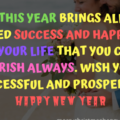 140 Character Short Advance Happy New Year 2020 Status and - [140 Character] Short Advance Happy New Year 2020 Status and Messages for Twitter