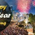 Happy New Year 2020 Song Lyrics in English - Happy New Year 2021 Song Lyrics in English