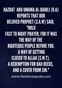 1578408922 577 Tahajjud – 8 Things You Should Know How To - Tahajjud – 8 Things You Should Know & How To Pray Tahajjud