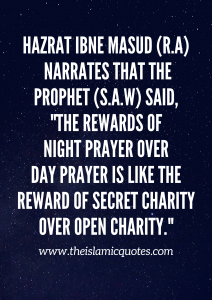 1578408922 750 Tahajjud – 8 Things You Should Know How To - Tahajjud – 8 Things You Should Know & How To Pray Tahajjud