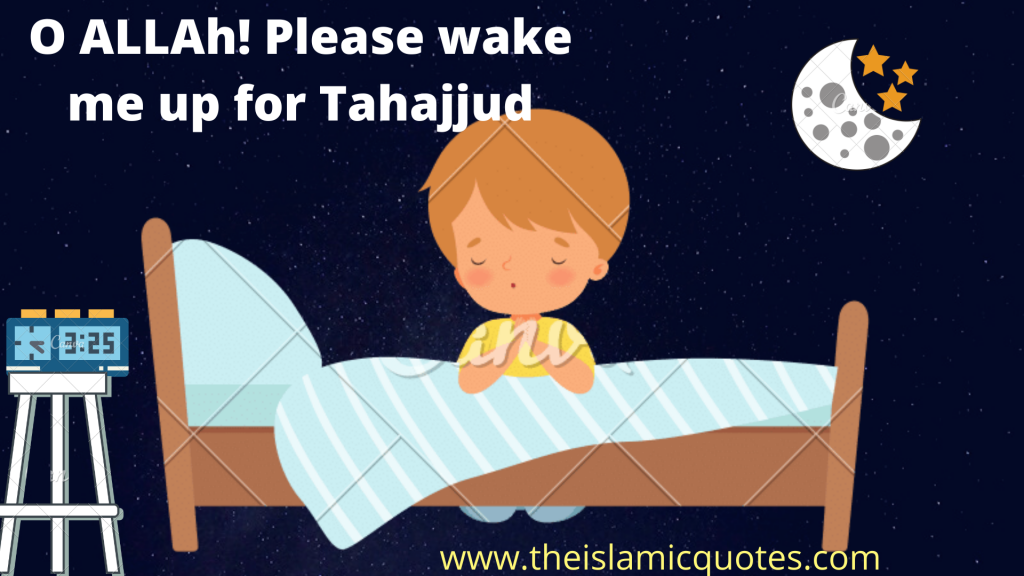 1578408923 57 Tahajjud – 8 Things You Should Know How To - Tahajjud – 8 Things You Should Know & How To Pray Tahajjud