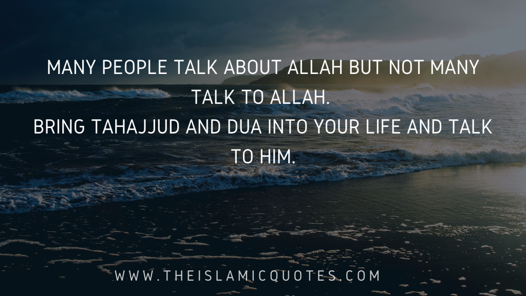 1578408926 522 Tahajjud – 8 Things You Should Know How To - Tahajjud – 8 Things You Should Know & How To Pray Tahajjud