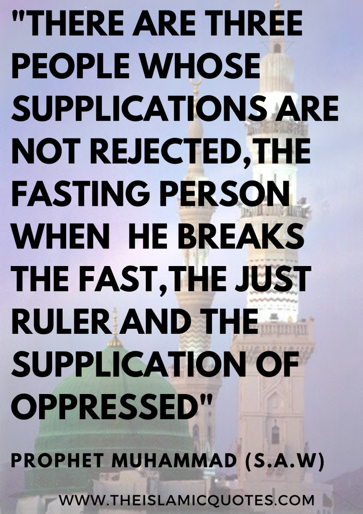 1579274459 950 Hadith On Fasting 19 Most Beautiful Ahadith About Ramadan - Hadith On Fasting - 19 Most Beautiful Ahadith About Ramadan