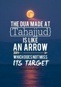 Tahajjud – 8 Things You Should Know How To - Tahajjud – 8 Things You Should Know & How To Pray Tahajjud