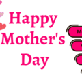 Mothers' Day- Background, Celebrations, Symbol, Dates