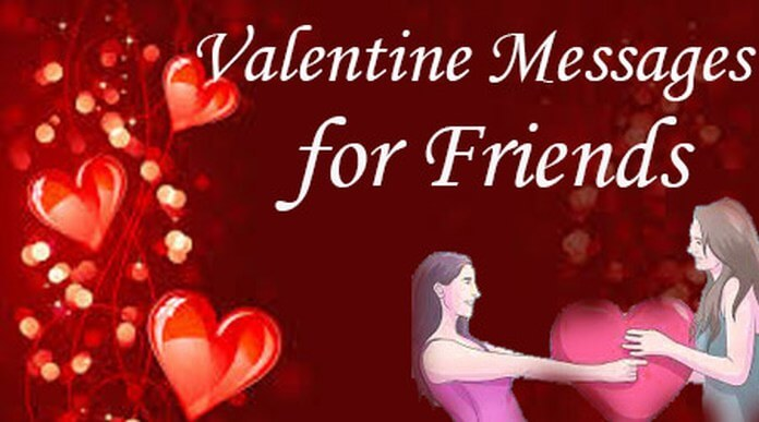 Valentine Day Messages Friends