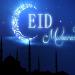 Latest Eid Facebook Status Comment Sayings